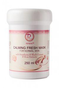 Успокаивающая и освежающая маска для нормальной кожи с экстрактами клубники черной смородины и розы