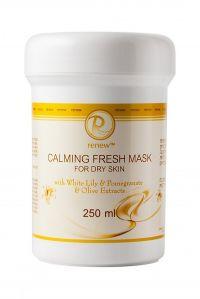 Успокаивающая и освежающая маска для сухой чувствительной кожи с экстрактами белой лилии граната